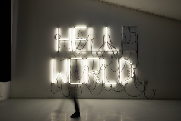 Œuvre Hello World Fabien Léaustic